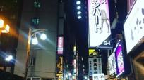 Thế giới ngầm của khu phố đèn đỏ tai tiếng nhất Tokyo