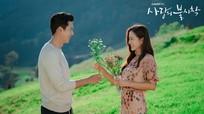 Hành trình yêu của cặp sao trong Hạ cánh nơi anh: Son Ye Jin - Hyun Bin