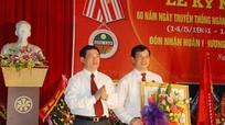 Ngành Công thương Kỷ niệm 60 năm ngày truyền thống và đón nhận Huân chương Độc lập hạng Ba