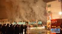 Cháy chợ nông sản lớn nhất Thượng Hải, 6 người chết