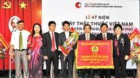 Bệnh viện Giao thông Vận tải Vinh đón nhận Cờ thi đua xuất sắc của Chính phủ và Cờ của Tổng LĐLĐ Việt Nam