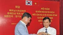 Đoàn đại biểu Hội đồng tỉnh Gyeonggi (Hàn Quốc) làm việc với HĐND tỉnh Nghệ An