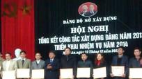 Đảng bộ Sở Xây dựng triển khai nhiệm vụ năm 2014
