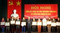 Quỳnh Lưu: Có 36 thôn, bản không có người sinh con thứ 3