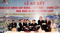 Lễ ký kết hợp đồng xây dựng nhà máy Xi măng Sông Lam