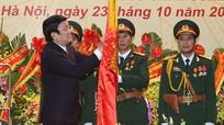 Tổng cục Tình báo quốc phòng đón nhận Huân chương Quân công hạng Nhất