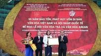 Bảo tàng văn hoá các dân tộc VN nhận Huân chương Lao động hạng Nhất