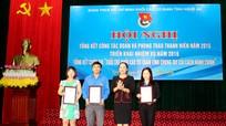 Trao giải cuộc thi Tuổi trẻ chung tay cải cách hành chính năm 2015