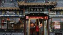 Trung Quốc phát hiện 35 nhà hàng bỏ thuốc phiện vào món ăn