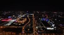 """Bắc Kinh trở thành """"kinh đô"""" của các tỷ phú trên thế giới"""