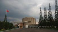 Cận cảnh viện nghiên cứu hạt nhân duy nhất ở Việt Nam