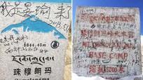Nóc nhà thế giới bị du khách Trung Quốc vẽ bậy chằng chịt