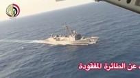 Video: Mới nhất về vụ mất tích máy bay Ai Cập
