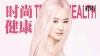 'Thần tiên tỷ tỷ' mơ màng với tóc hồng