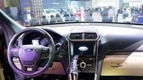 Chi tiết Ford Explorer 2017: Mạnh mẽ, đậm chất Mỹ