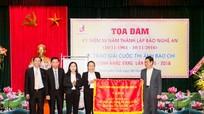 Báo Nghệ An tọa đàm kỷ niệm 55 năm thành lập