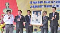 Phó Chủ tịch UBND tỉnh Lê Xuân Đại dự ngày hội Đại đoàn kết ở TX Thái Hòa