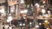 Hố tử thần ở Nhật biến mất trong 'chớp mắt'