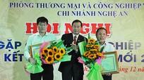 VCCI Việt Nam kết nạp 130 hội viên mới