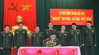 BĐBP tỉnh phát động thi đua 'Đoàn kết, hiệp đồng, lập công, quyết thắng'
