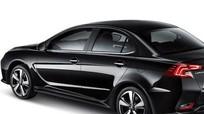 Mitsubishi ra mắt sedan Grand Lancer mới