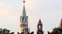 Điện Kremlin bình luận phát biểu của Trump về 'hạt cứng'