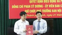 Nghệ An: Trao quyết định bổ nhiệm Phó trưởng Ban Nội chính Tỉnh ủy