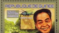 Sắp phát hành bộ tem về Đại tướng Võ Nguyên Giáp