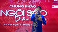 Chàng trai Đô Lương đạt giải Ba 'Ngôi sao dân ca 2017'