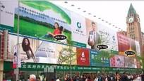 Biển hiệu quảng cáo ở các nước được quy hoạch như thế nào?