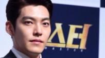 Diễn viên Kim Woo Bin bị ung thư vòm họng