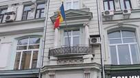Nga trục xuất các nhà ngoại giao Moldova và Estonia