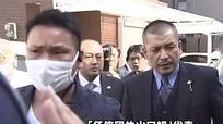 Mafia Nhật muốn làm ăn hợp pháp ở Đông Nam Á