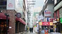 Cô dâu Việt ở Hàn Quốc bị bố chồng đâm chết