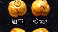 11 loại bánh Trung thu 'có một không hai'