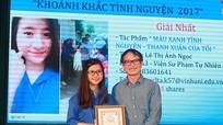Đại học Vinh tổng kết chiến dịch thanh niên tình nguyện hè 2017
