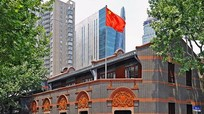 Những kỳ đại hội nổi bật của đảng Cộng sản Trung Quốc