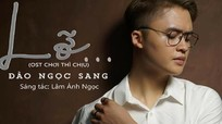 Hotboy Nghệ An hát ca khúc chính phim điện ảnh 'Chơi thì chịu'