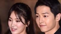 Hé lộ 'nhỏ giọt' về đám cưới của Song Hye Kyo