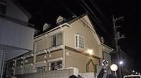 Tìm thấy 9 xác chết bị chặt khúc trong một căn hộ