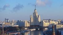 Điện Kremlin bình luận phát ngôn của cựu lãnh đạo CIA về việc Trump 'sợ' Putin