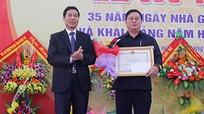 Trường Trung cấp Dân tộc nội trú Nghệ An khai giảng năm học 2017-2018