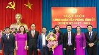 Công đoàn Văn phòng Tỉnh ủy tổ chức Đại hội nhiệm kỳ 2017-2022