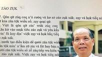 Tác giả của bản đề xuất cải tiến chữ tiếng Việt lên tiếng