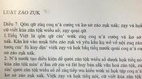 Cải tiến chữ viết của tiếng Việt như thế nào?