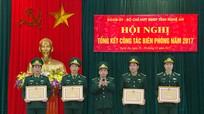 Hơn 600 lượt cán bộ, chiến sỹ BĐBP được khen thưởng