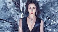 Phạm Băng Băng khởi động năm mới với vóc dáng sexy