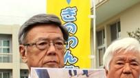 Hi hữu: Cửa sổ máy bay Mỹ rơi trúng trường học Nhật Bản