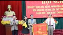 Hội Nông dân Nghệ An đón nhận Cờ thi đua của Chính phủ