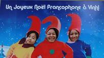 Lễ hội Pháp ngữ sẽ được tổ chức tại trường Phan